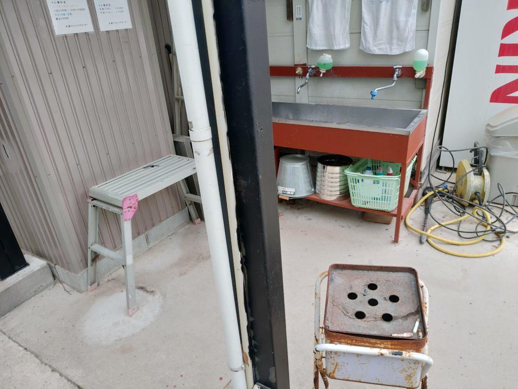 水藻フィッシングセンター手洗い場